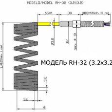 витковый нагреватель тип RH-32