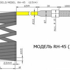 витковый нагреватель тип RH-45